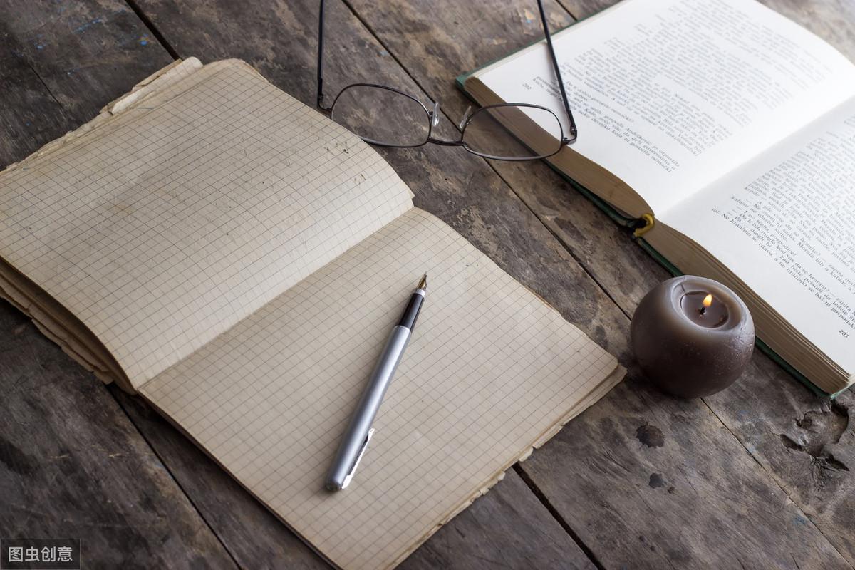 解读指定书籍,并撰写文稿