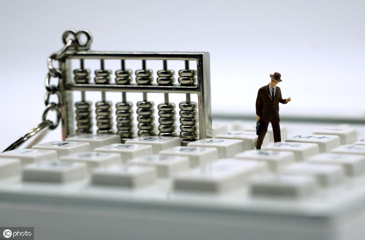 投资移民、离岸公司架构搭建、税务规划类征稿令