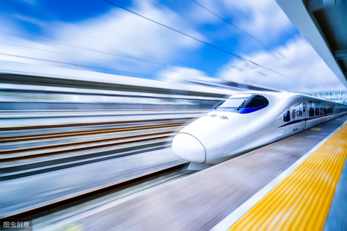 铁路规划项目加快建设方面的新闻评论征稿令