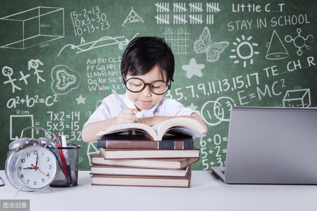 关于中小学生的学习技巧/学习方法征稿令