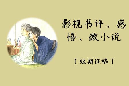 文学小说类:父辈生活主旋律的感人故事【真实故事征稿】