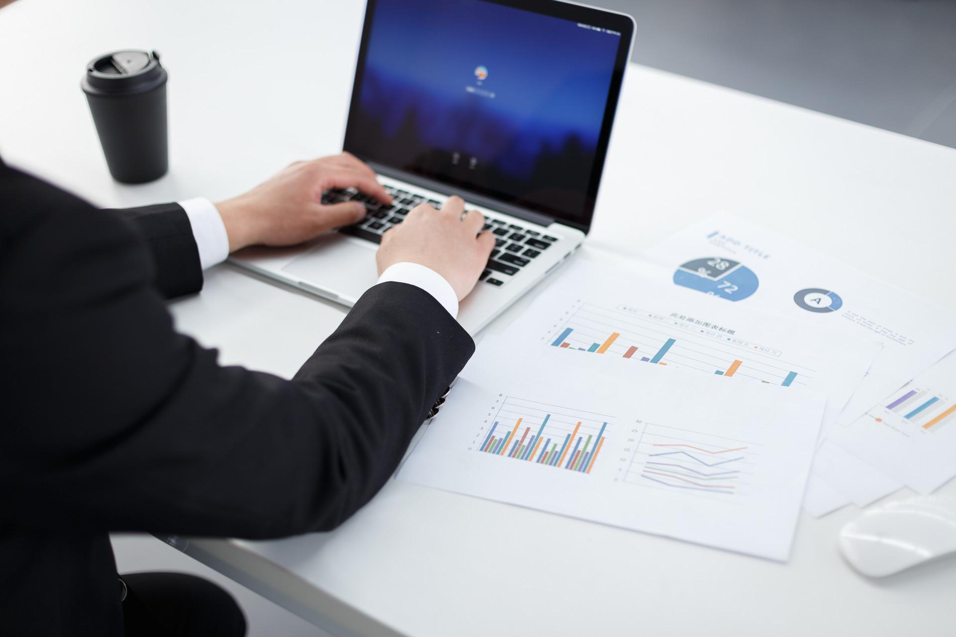 基金知识、基金投资方法介绍征稿令
